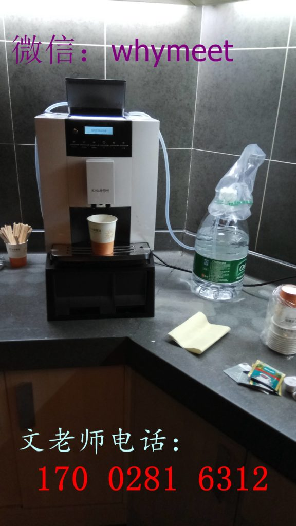 成都办公室咖啡机免费租赁,成都办公室茶水间全自动咖啡机,投放,免租金,免押金,成都,办公室,咖啡机,免费租赁,成都办公室,茶水间,全自动咖啡机